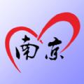 2020年南京阳光扶贫系统平台app官方版下载 v1.1.0