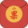 小果红包app安卓版下载 v1.0.0