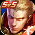 王者荣耀无限火力4.5下载安装最新版 v4..5