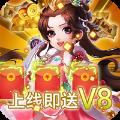 大神西游记手游官方版 v1.0.0
