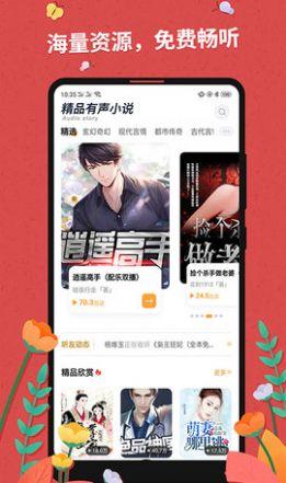 长情小说最新app手机版图1: