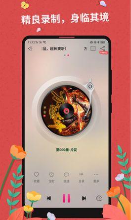 长情小说最新app手机版图2: