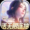 乾坤诛仙手游官方版 v1.0.7