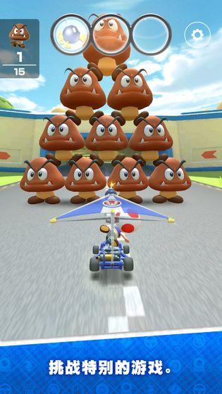 马里奥赛车实况家庭赛车场游戏中文手机版图片1