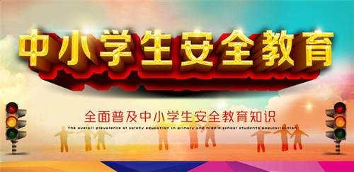 中小学生家庭教育与网络安全重庆在哪里观看 重庆科教频道家庭教育与网络安全视频回放地址[多图]