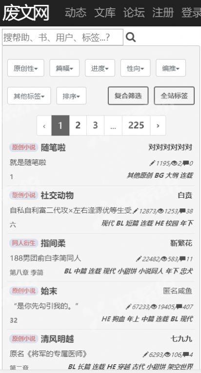 废书官网入口sosadfun网址链接图1: