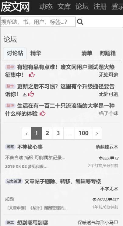 废书官网入口sosadfun网址链接图3: