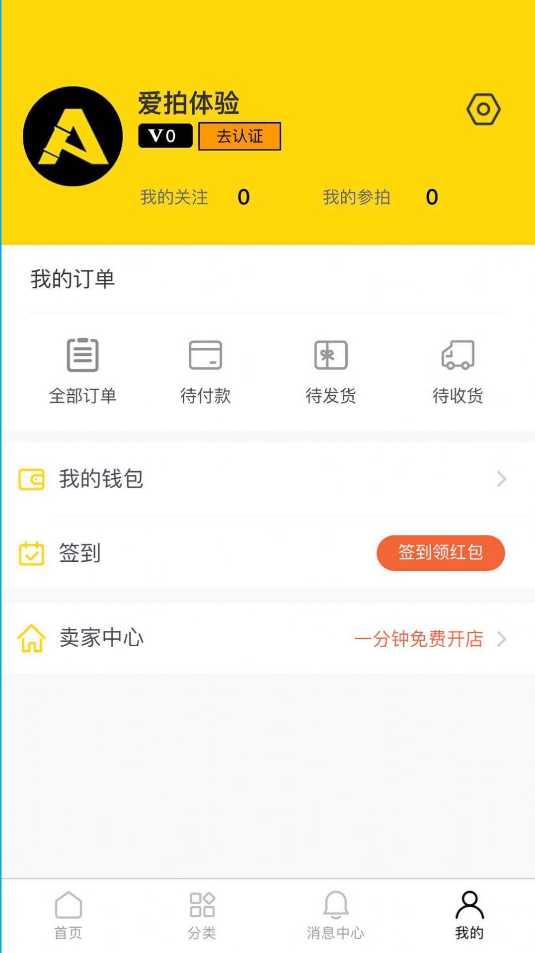 爱拍堂app最新版下载图3: