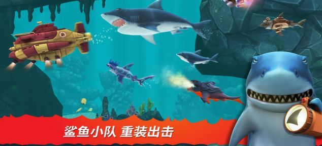 饥饿鲨进化满级哥斯拉鲨鱼最新内购破解版图片1