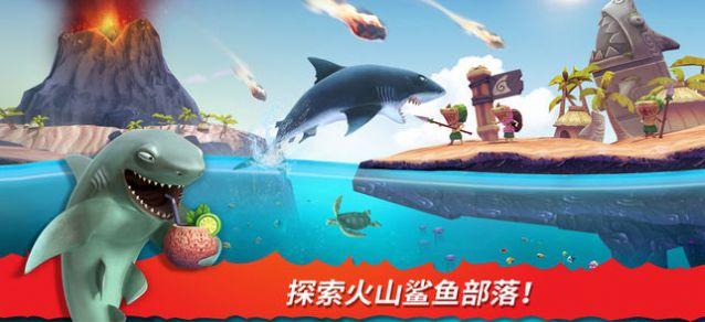 饥饿鲨进化满级哥斯拉鲨鱼最新内购破解版图1: