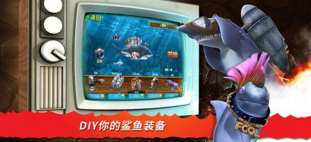 饥饿鲨进化满级哥斯拉鲨鱼最新内购破解版图2: