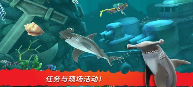 饥饿鲨进化满级哥斯拉鲨鱼最新内购破解版图片2