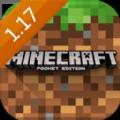 我的世界1.17矿洞更新官方版