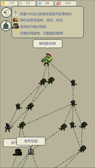 英雄无敌之荣耀游戏官方安卓版图1: