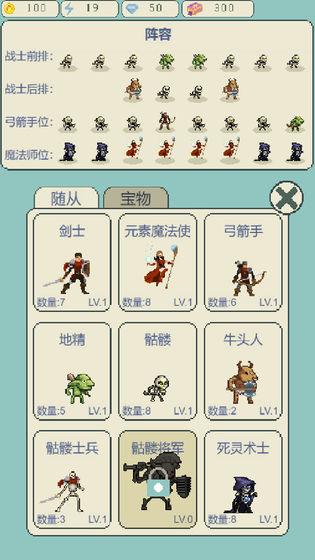 英雄无敌之荣耀游戏官方安卓版图2: