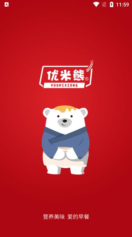 优米熊安卓版软件app下载图1: