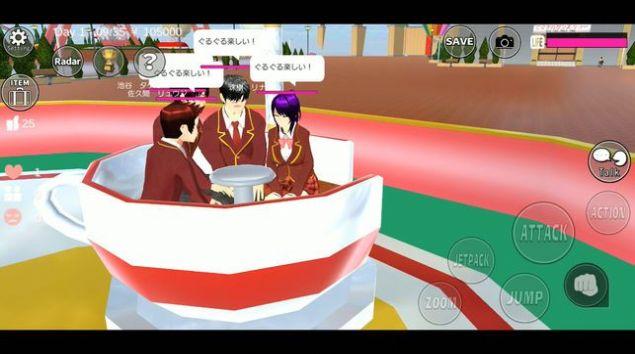 高中校园模拟器万圣节中文版最新版图2: