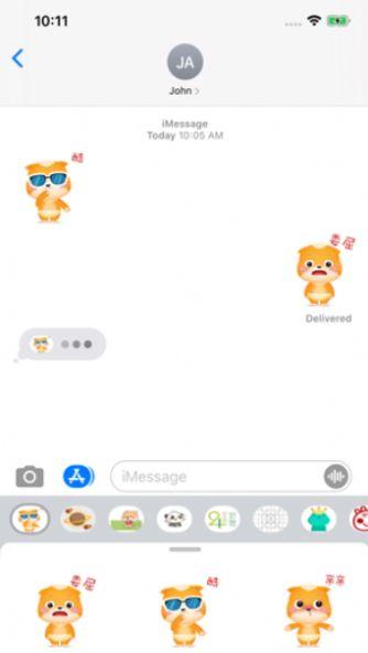 小橘猫app入口官方版下载图1: