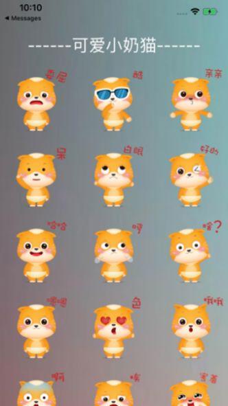 小橘猫app入口官方版下载图2: