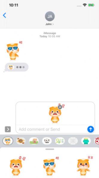 小橘猫app入口官方版下载图3: