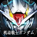 高达战士手游官方版 v1.0.0