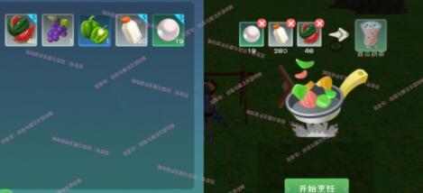 创造与魔法西瓜奶茶下载app认证自助领38彩金做 西瓜奶茶制作方法[多图]
