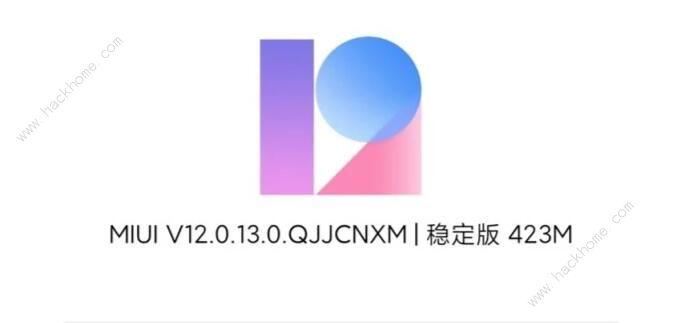 MIUI12.0.13稳定版升级什么内容 MIUI12.0.13升级内容一览[多图]图片2