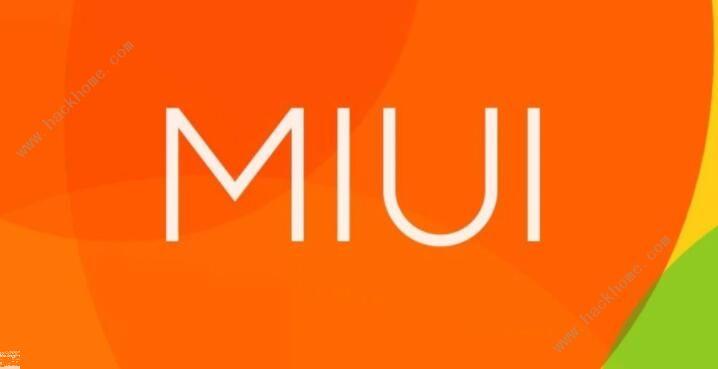 MIUI12.0.13稳定版升级什么内容 MIUI12.0.13升级内容一览[多图]图片1