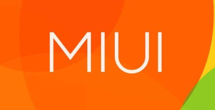 MIUI12.0.13稳定版升级什么内容 MIUI12.0.13升级内容一览[多图]