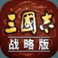 三国志战略版3D版官网更新游戏下载 v2007