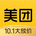 美团团节社软件app最新下载 v11.3.202
