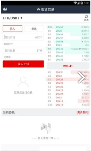 魔狐狸租赁怎么下载 魔狐狸租赁app怎么样[多图]
