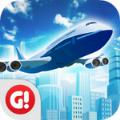 空港达人2中文破解版无限金币版 v1.3