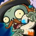 你好植物大战僵尸游戏中文手机版 v1.0