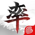 率土之滨游园庆典版本 v2.6.2