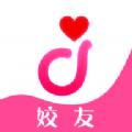 姣友官方版app软件下载 v1.0