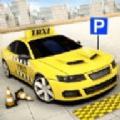 大型出租车停车场游戏安卓最新下载 v1.0.1