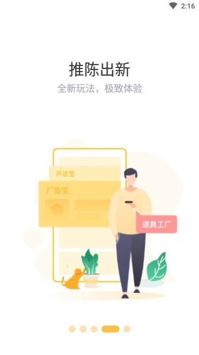 96趣步赞丽生活app下载安装图1: