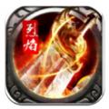 魔兽RPG黑暗之门最新版 v1.0