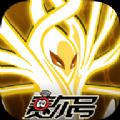 赛尔号互通版小助手官网测试版 V10.3.4