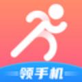 欢乐动app