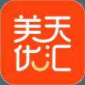 美天优汇最新版app软件 v1.2.1