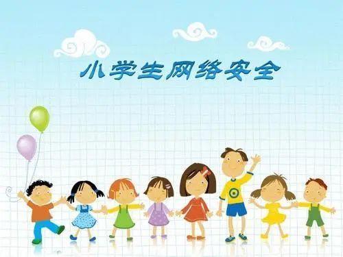 四川中小學生家庭教育與網絡安全視頻回放在哪兒看 四川中小學生家庭教育與網絡安全視頻[多圖]