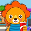 我的小镇小美人鱼游戏最新版 v1.0