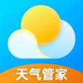365天气管家app软件下载 v1.0.0