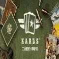 kards二战卡牌有手游中文版最新版 v0.76