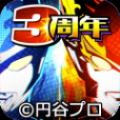 欧布原生奥特曼游戏下载中文版 v1.0