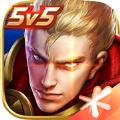 王者荣耀无限火力软件下载8.0正版 v8.0