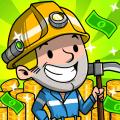 矿业大亨app领红包福利版 v1.0.0