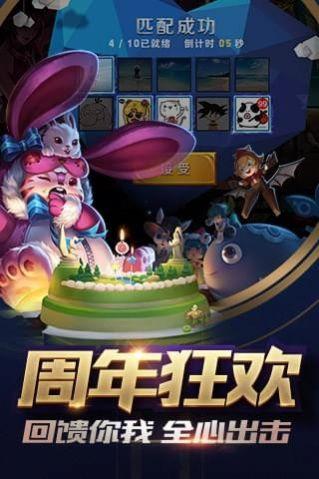 王者荣耀无限火力9.0模式软件最新版下载安装图2: